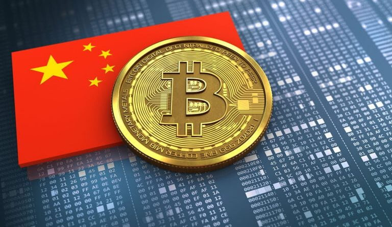 China Reiterates its 2018 Ban on Bitcoin Mining and Crypto Trading Altcoin News
